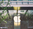Apple commits $2.5 billion to ease California's housing problem